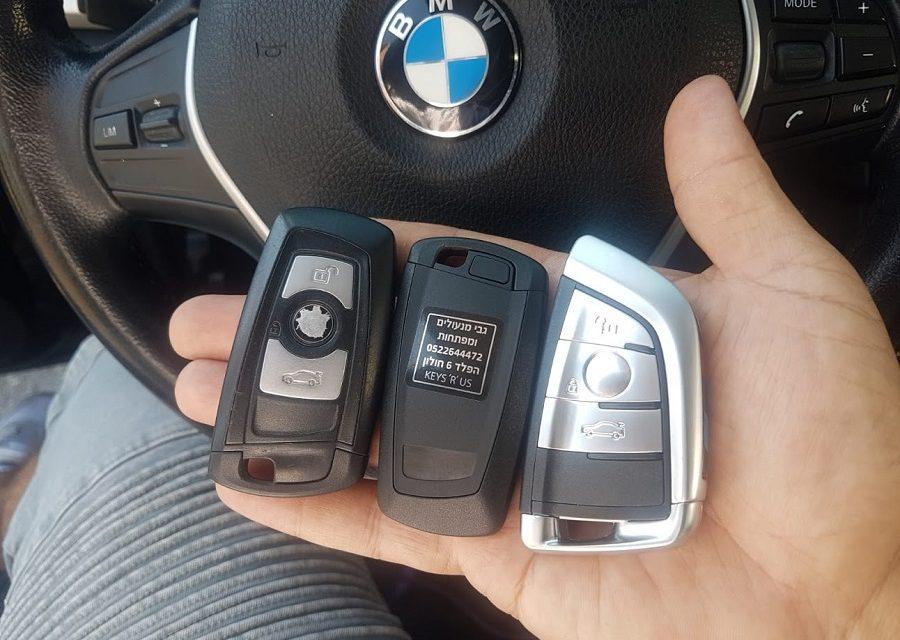 איך לחסוך על שכפול מפתח לרכב